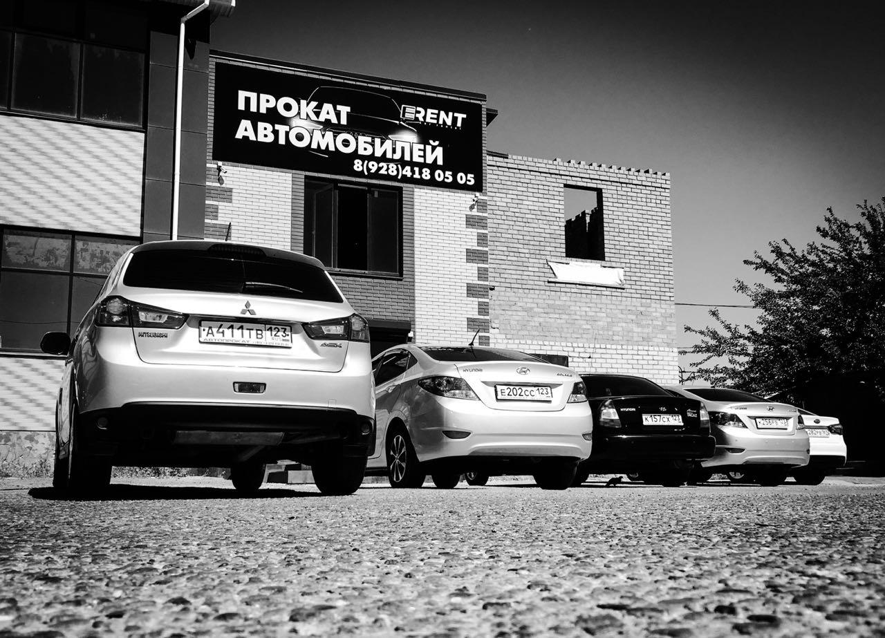 Ейск аренда автомобиля договор аренды грузового автомобиля между ооо и физическим лицом